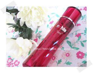 赤いボトル 化粧水